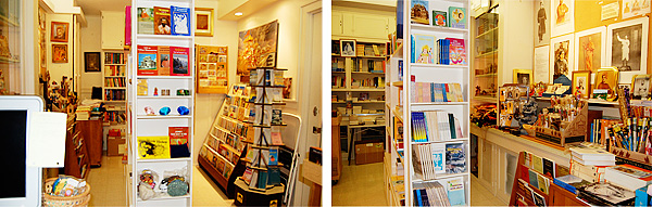 Bookshop Spread